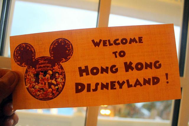 """Welcome to Hong Kong Disneyland"""