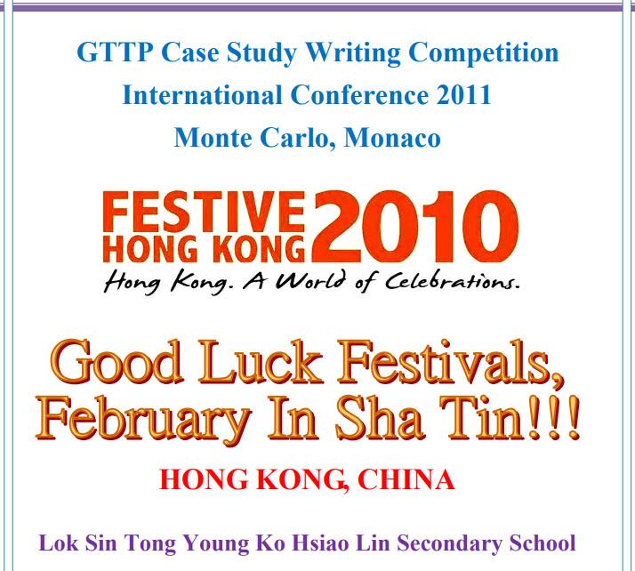 gttp case study